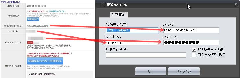 fc2-f